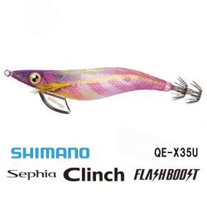 SHIMANO QE-X35U セフィア クリンチ フラッシュブースト 3.5号 シマノ Sephi...
