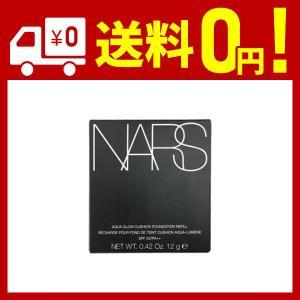 NARS アクアティックグロー クッションコンパクト レフィル SPF23/PA++ #6801 [...