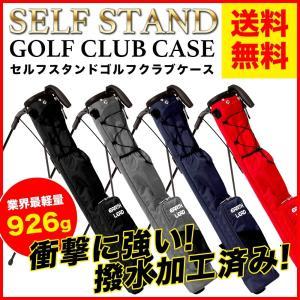 ゴルフ クラブケース レディース メンズ 練習用 ゴルフバッ...