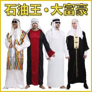 全4種類の中から選べるコスプレ衣装です。 様々な仮装が集まるハロウィンや、イベント、パーティーで盛り...
