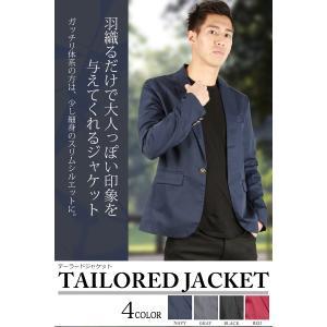 半額 セール テーラードジャケット メンズ ビ...の詳細画像3