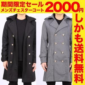 【Yラインシルエットで大人コーデ】ロングコートは細身のボトムと合わせて、ひざから下をキュッと細身にし...