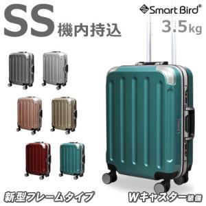 キャリーケース  機内持ち込み スーツケース キャリーバッグ SS サイズ  深溝フレーム Wキャス...