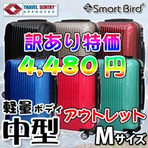 スーツケース 中型 スーツケース 5〜7日|first-shop