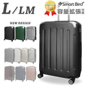 スーツケース セミ大型 LMサイズ 超軽量 TSAロック キ...