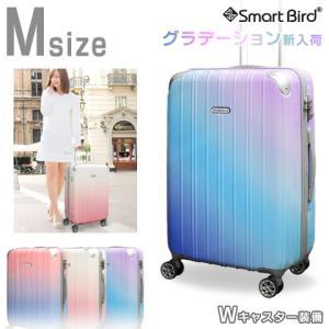 スーツケース Wキャスター キャリーバッグ 中型 Mサイズ キャリーバック 超軽量 5035シリーズ|first-shop