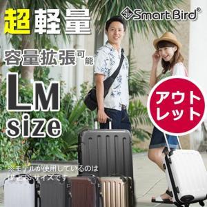 【訳あり:アウトレット】スーツケース セミ大型 軽量 キャリーバッグ キャリーケース キャリーバック 旅行かばん|first-shop