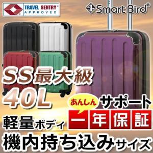 【送料無料 1年間保証付き スーツケース SSサイズ】 ランキング常連人気のSS キャリーバッグ・軽...