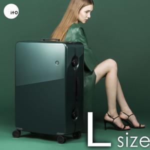 スーツケース L サイズ 大型 超軽量 フレーム TSAロック キャリーバッグ キャリーケース|first-shop