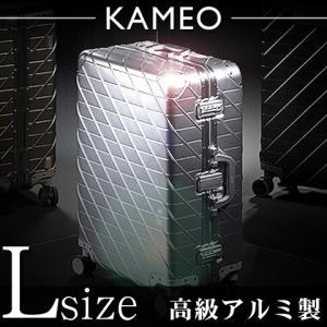 スーツケース 大型 Lサイズ フレームタイプ アルミフレーム TSAロック 高級アルミニウム キャリーケース first-shop