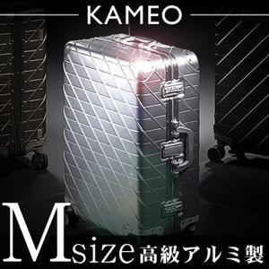 スーツケース 中型 Mサイズ フ レームタイプ アルミフレーム TSAロック 高級アルミニウム キャリーケース first-shop