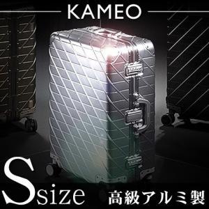 新商品◇アルミスーツケース KAMEO(20inch)Sサイズ|first-shop