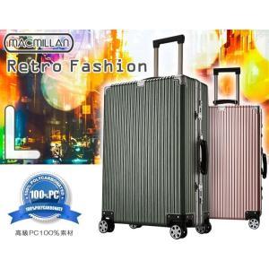 スーツケース キャリーバッグ L サイズ レトロ調 高級PC100%ボディ 大型  軽量 アルミフレーム ダブルキャスター ダイヤルロック TSA|first-shop
