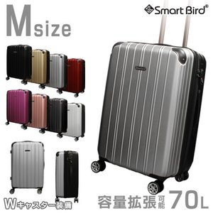スーツケース M/MSサイズ 中型/セミ中型  超軽量  キャリーケース ファスナータイプ キャリーバック|first-shop