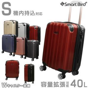 スーツケース 機内持ち込み 超軽量 拡張機能付き SSサイズ TSAロック キャリー バッグ キャリーケース|first-shop