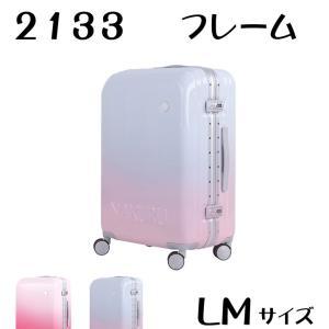 フレーム 2133 スーツケース LM サイズ レディース かわいい セミ大型  軽量 アルミフレーム ABS+PC 計8輪 Wキャスター ダイヤルロック|first-shop