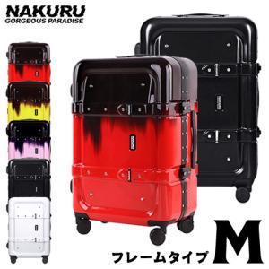 スーツケース M サイズ ヴィンテージ トランクケース 中型  強化アルミフレーム 大容量ボディ 計8輪 TSA ダイヤルロック|first-shop