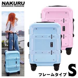 スーツケース S サイズ フロントオープン トランク 小型  アルミフレーム 前開きポケット ABS+PC 計8輪 Wキャスター|first-shop