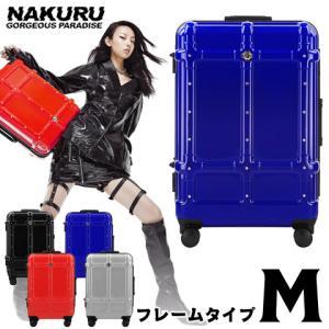 フレーム スーツケース M サイズ 軽量 十字架デザイン 中型  深溝 アルミフレーム ABS+PC 計8輪 Wキャスター ダイヤルロック|first-shop