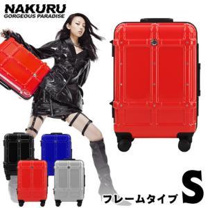 フレーム スーツケース S サイズ 軽量 十字架デザイン 小型  深溝 アルミフレーム ABS+PC 計8輪 Wキャスター ダイヤルロック|first-shop
