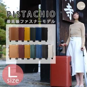 スーツケース 軽量 大型 Lサイズ  TSAロック ファスナータイプ キャリーケース キャリーバッグ|first-shop