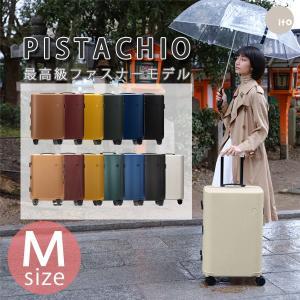 スーツケース 中型 Mサイズ 高品質ファスナータイプ キャリーバッグ キャリーケース|first-shop