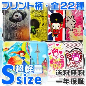 スーツケース 小型 S サイズ 1〜3日 キャリーケース first-shop