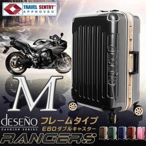 スーツケース  M サイズ 中型 フレーム キャリーケース first-shop