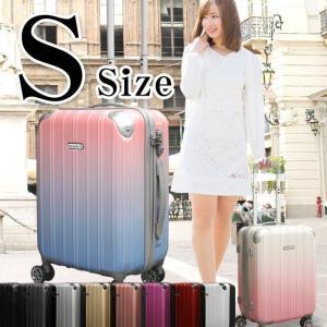 スーツケース キャリーケース 小型 軽量 キャリーバッグ キ...