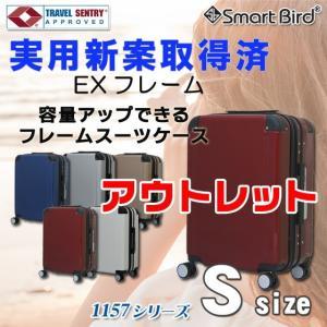 アウトレット在庫処分 スーツケース キャリーバッグ  旅行かばん おしゃれ ビジネスバッグ キャリーバック 1157|first-shop
