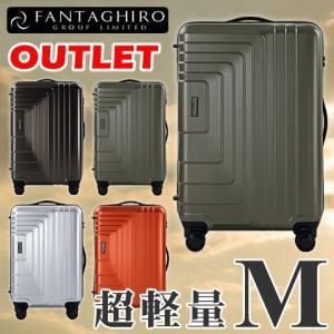【アウトレット】スーツケース 2296 M サイズ レディース かわいい 中型  軽量 ファスナータイプ ABS+PC 計8輪 Wキャスター ダイヤルロック|first-shop