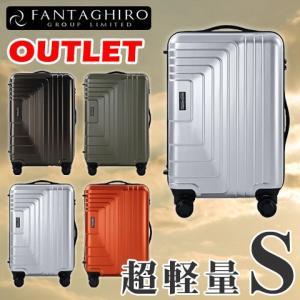 【アウトレット】スーツケース 2296 S サイズ レディース かわいい 小型  軽量 ファスナータイプ ABS+PC 計8輪 Wキャスター ダイヤルロック|first-shop