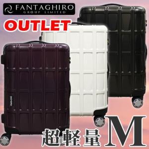 【アウトレット】スーツケース 2300 M サイズ レディース かわいい 中型  軽量 ファスナータイプ ABS+PC 計8輪 Wキャスター ダイヤルロック|first-shop