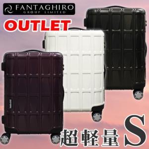 【アウトレット】スーツケース 2300 S サイズ レディース かわいい 小型  軽量 ファスナータイプ ABS+PC 計8輪 Wキャスター ダイヤルロック|first-shop