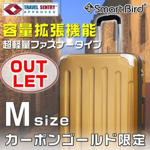 アウトレット スーツケース キャリーバッグ 中型 Mサイズ キャリーバック 人気超軽量 6262シリ...