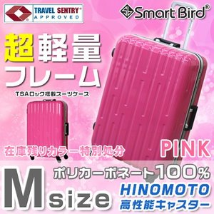 【送料無料】 人気急上昇中♪超軽量・中型スーツケースです。 TSAロック搭載。日本製の日乃本キャスタ...