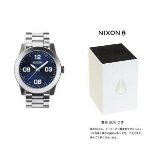 ニクソン 腕時計 THE CORPORAL SS A346 コーポラルSS ブルーサンレイ nixon A346-1258|first-store