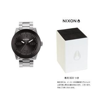 CORPORAL SS/コーポラル シルバー/ガンメタル メンズ腕時計 ガンメタル文字盤 メタルベルトA346-1762|first-store
