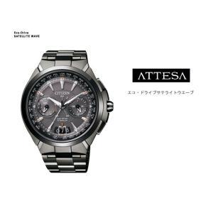 シチズン アテッサ CITIZEN ATTESA エコドライブ サテライト ウエーブ 衛星電波時計 腕時計 メンズ ダイレクトフライト CC1085-52E|first-store