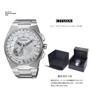 シチズン CITIZEN エコドライブ サテライト ウエーブ F100 衛星電波時計 腕時計 メンズ ダイレクトフライト CC2001-57A|first-store