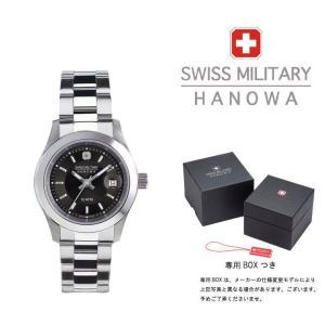 スイスミリタリー SWISS MILITARY 腕時計 レディース ペアウォッチ エレガントプレミアム ELEGANT PREMIUMシリーズ ML308|first-store