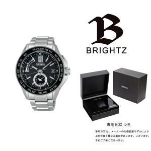 セイコー ブライツ SEIKO BRIGHTZ ソーラー 電波時計 メンズ 腕時計 エクゼクティブライン SAGA111|first-store