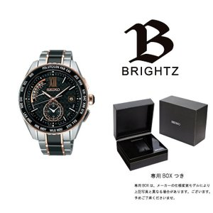 セイコー ブライツ SEIKO BRIGHTZ 電波 ソーラー 電波時計 腕時計 メンズ SAGA174|first-store