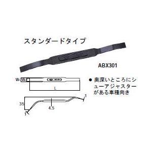 ABX301:【KTC】ブレーキシュー調整ツール(スタンダー...
