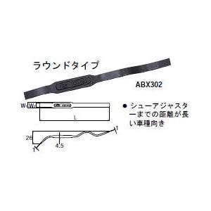 ABX302:【KTC】ブレーキシュー調整ツール(ラウンド)|first-tools