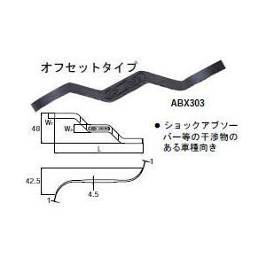 ABX303:【KTC】ブレーキシュー調整ツール(オフセット...