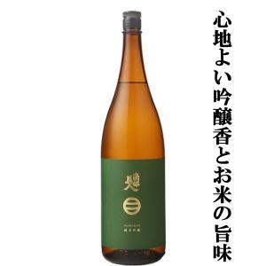 南部美人 純米吟醸 1800ml(1)|first19782012