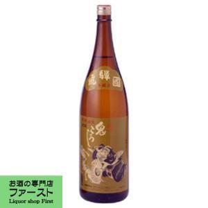 飛騨自慢 鬼ころし 本醸造 上撰 1800ml(1)|first19782012
