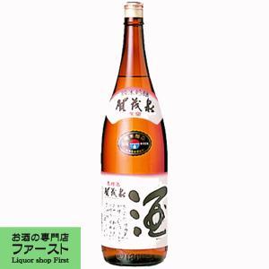 賀茂泉 純米吟醸 本仕込 朱泉 1800ml(1)|first19782012