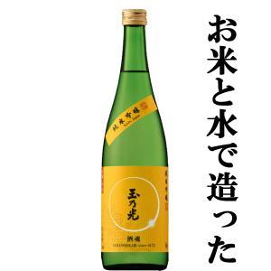 玉乃光 純米吟醸 酒魂 720ml(●1)(2)|first19782012